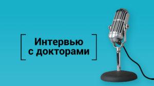 Валерий Чайковский клиника all-on-4