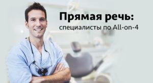 Родионов Артем Геннадьевич врач